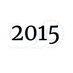 2015 milestones
