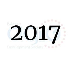 2017 milestones